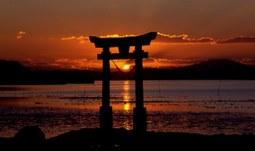 Pozvánka do Japonska